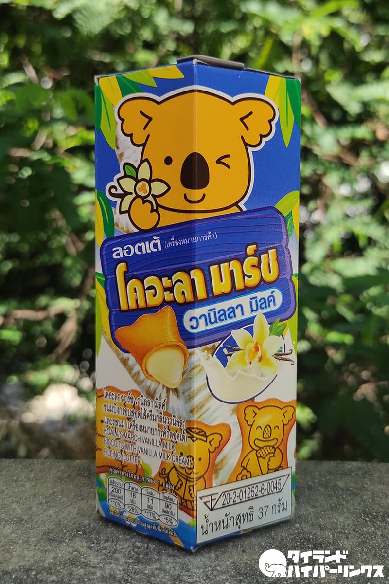コアラのマーチの「バニラミルク」が新発売