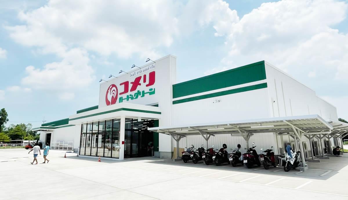 タイ進出1号店「コメリ パノムサラカーム店」がオープン