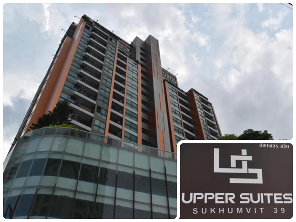 なかなか空きが出ない超人気物件「Upper Suites 39」、2ベッドルームに空き予定!?