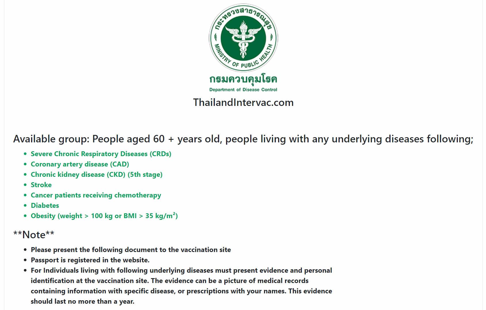 タイ在住外国人向け新型コロナワクチン接種登録サイトが運用開始