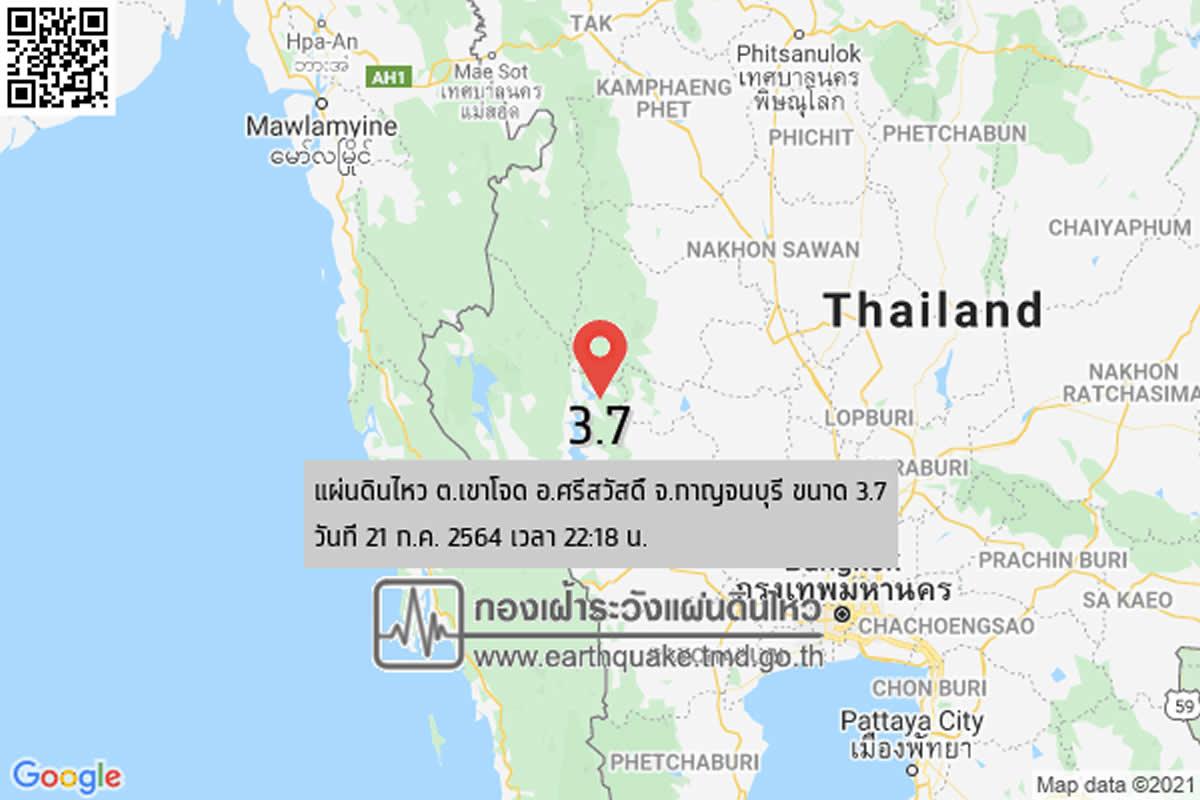カンチャナブリでM3.7の地震[2021年7月21日22時18分]