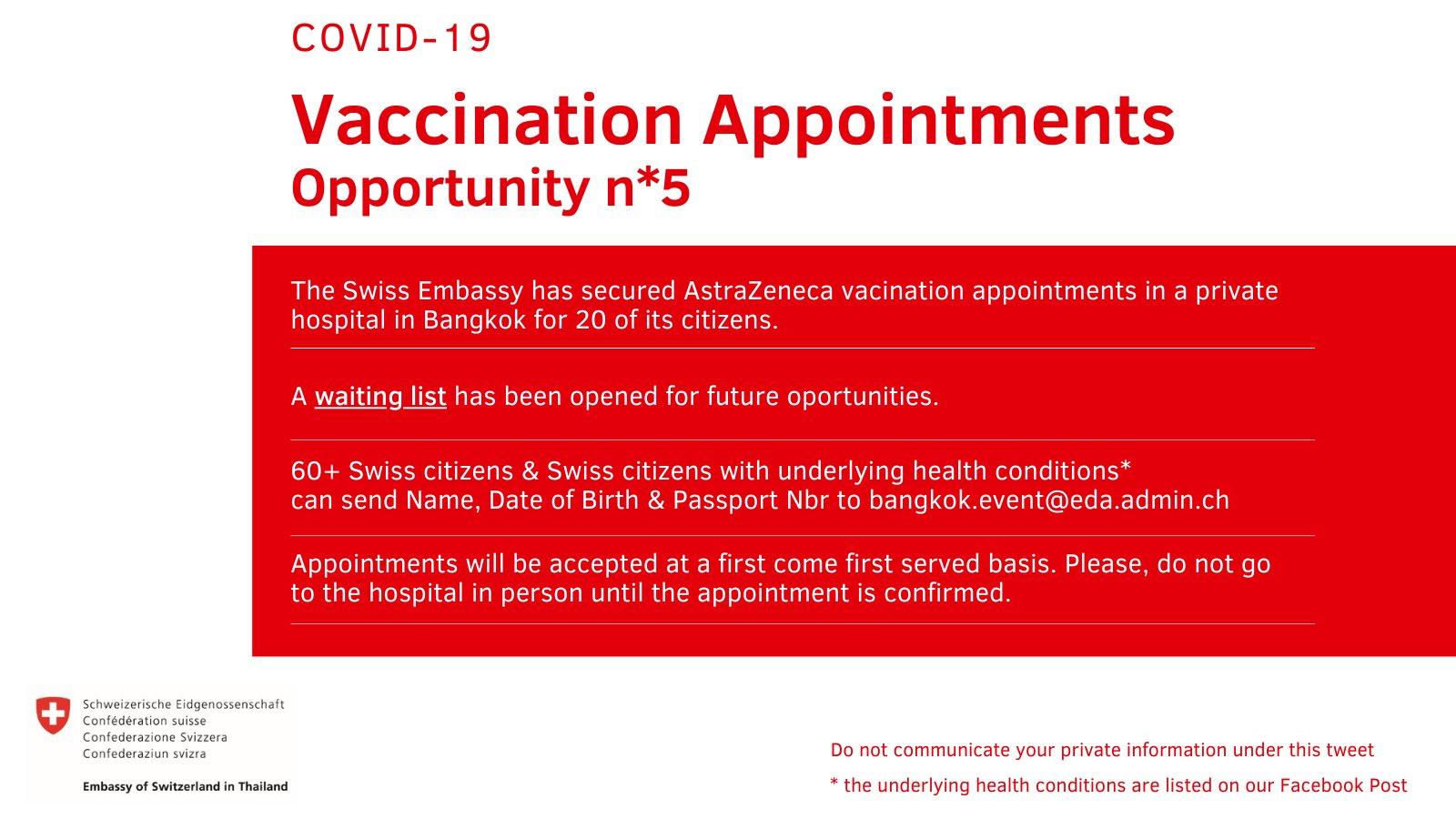 スイス大使館、タイ在住スイス人のために新型コロナワクチンを確保