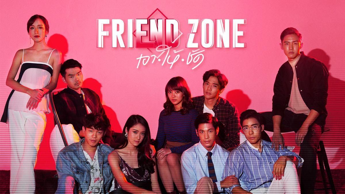 タイドラマ『Friend Zone』がU-NEXTで 独占配信