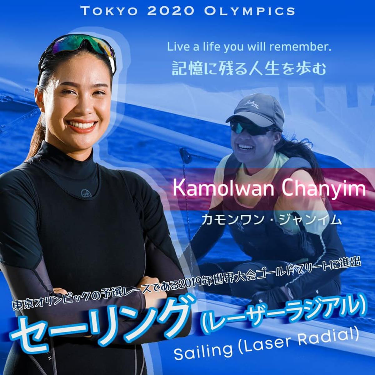 カモンワン・ジャンイム(ベム)選手[セーリング競技タイ代表]東京2020オリンピック