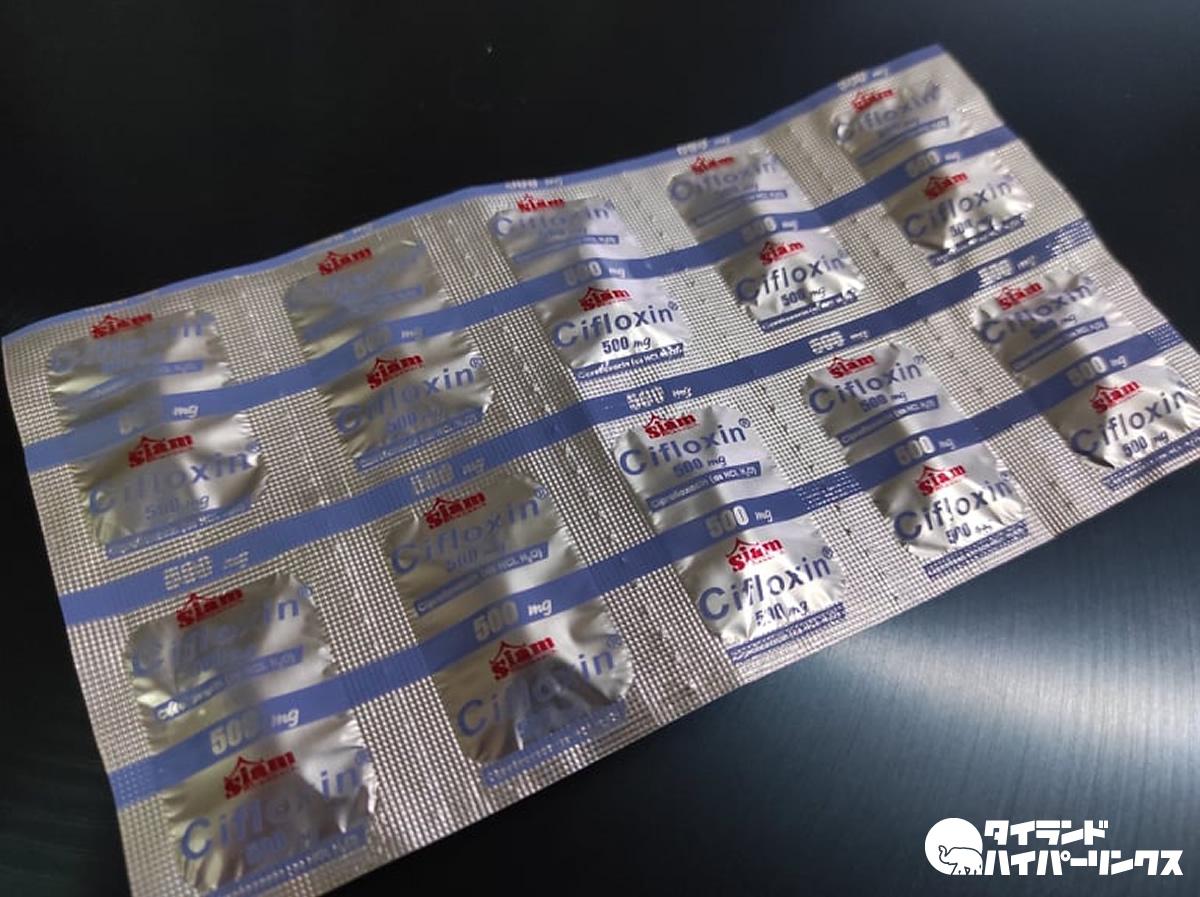Cifloxin(シフロキシン):タイの薬局で買える抗生物質
