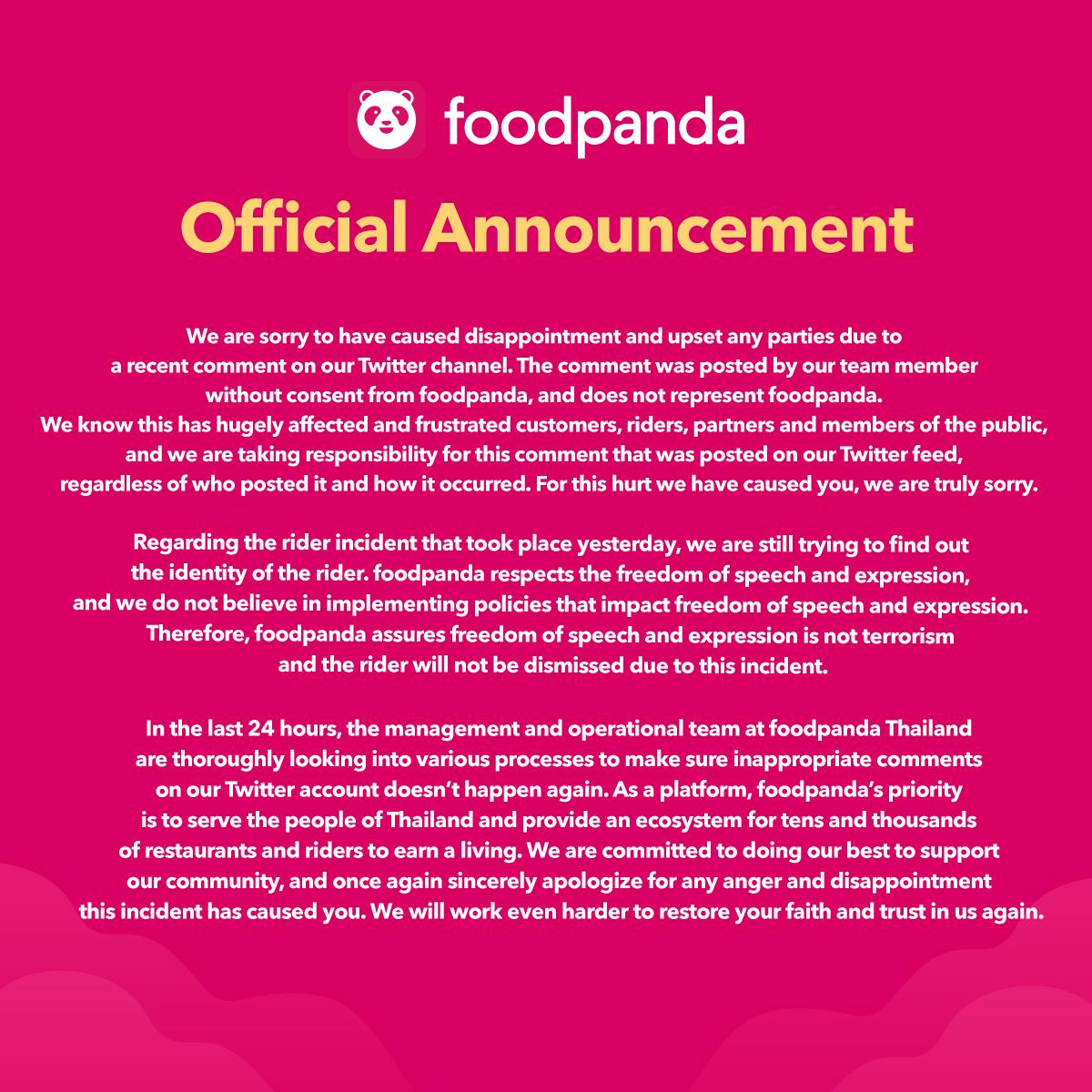 フードパンダ(タイ)が謝罪、「デモ参加者を解雇」ツイートで不買運動に発展