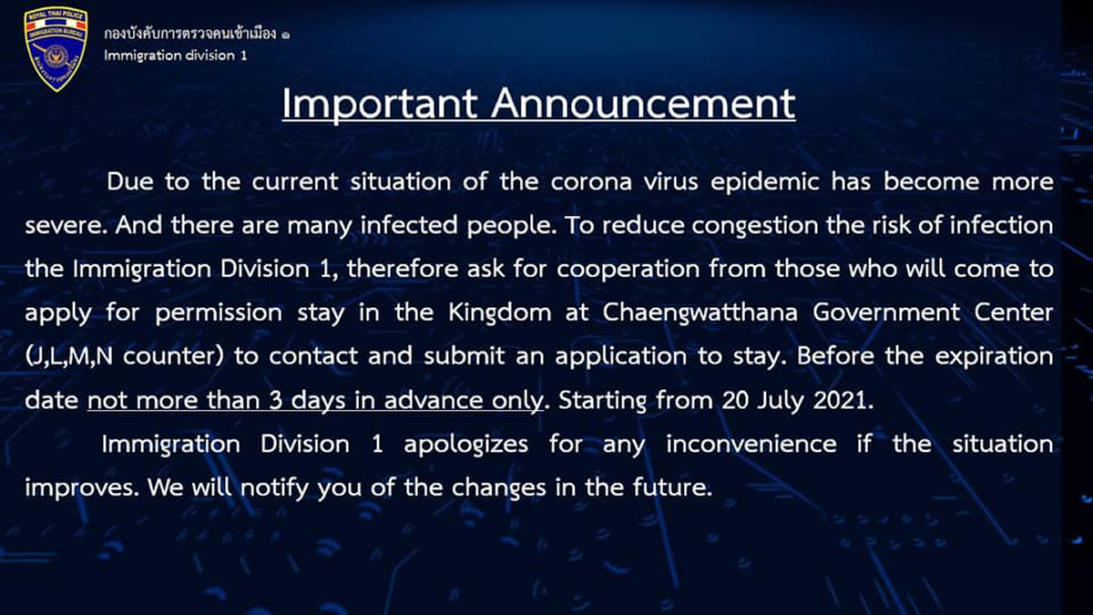 バンコク入国管理局、「ビザ延長は期限の3日前から手続きを」
