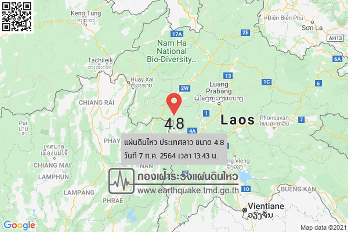 ラオスで地震、マグニチュード4.8 震源の深さ1キロ[2021年7月7日13時43分]