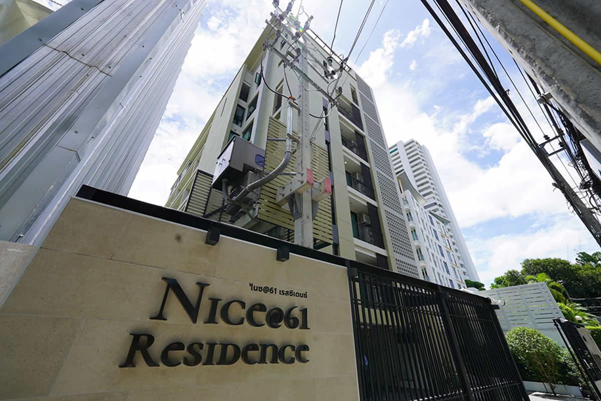 単身、ご夫婦へ最適!バンコク新築サービスアパートメント を最速紹介「Nice Residence @61」