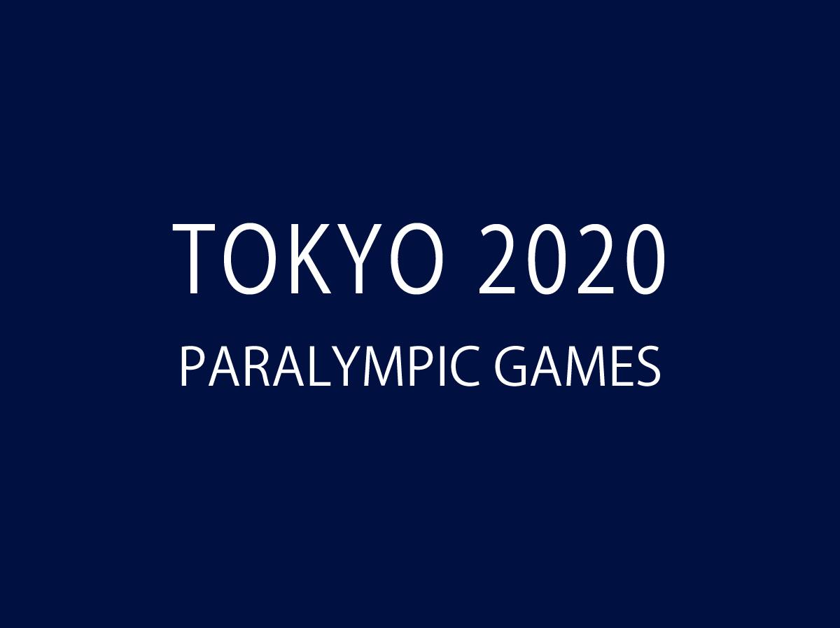 東京パラリンピック ボッチャ混合チーム BC1/BC2、タイ代表チームが金メダル獲得