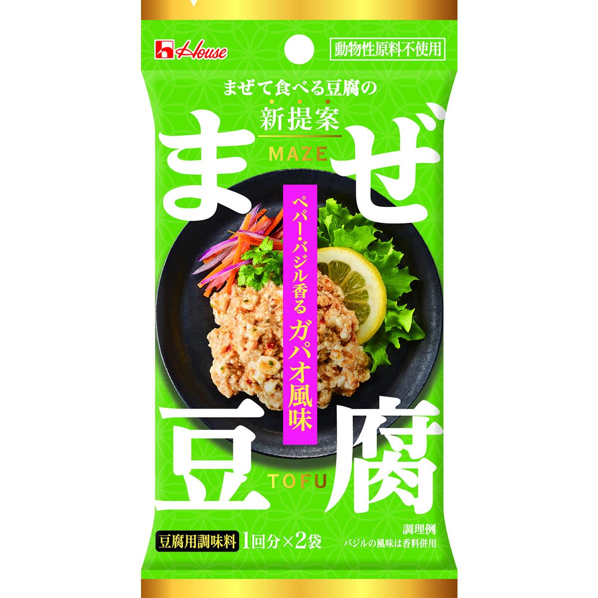 タイ料理×豆腐!ハウス食品「まぜ豆腐 ペパー・バジル香るガパオ風味」発売