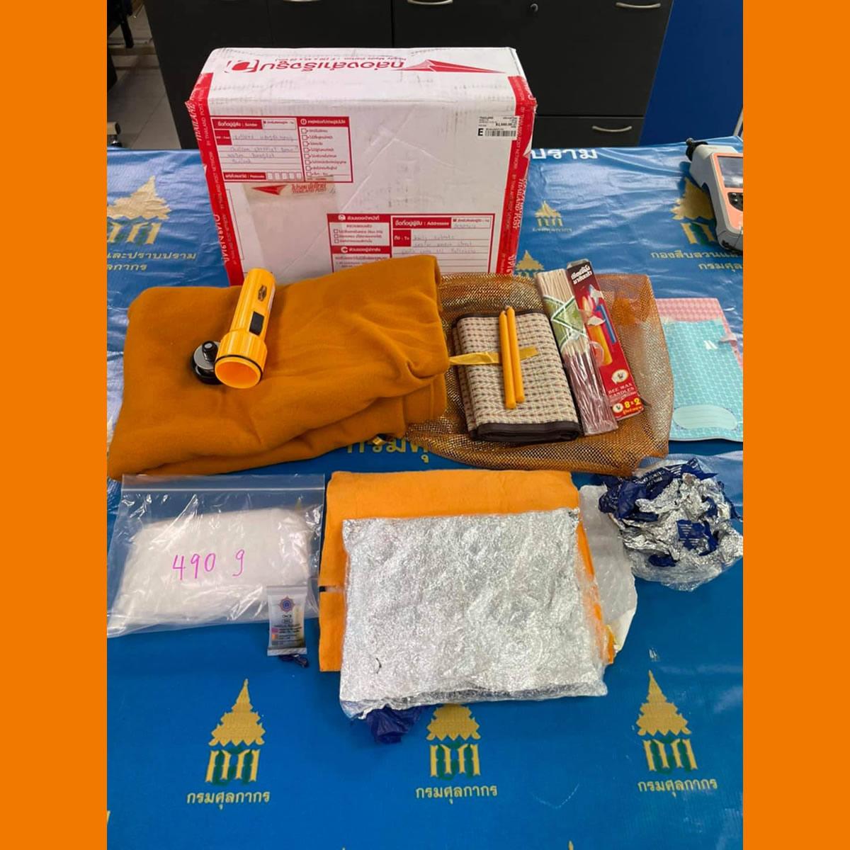 僧侶グッズに覚せい剤を隠してオーストラリアに発送、スワンナプーム空港で小包を発見
