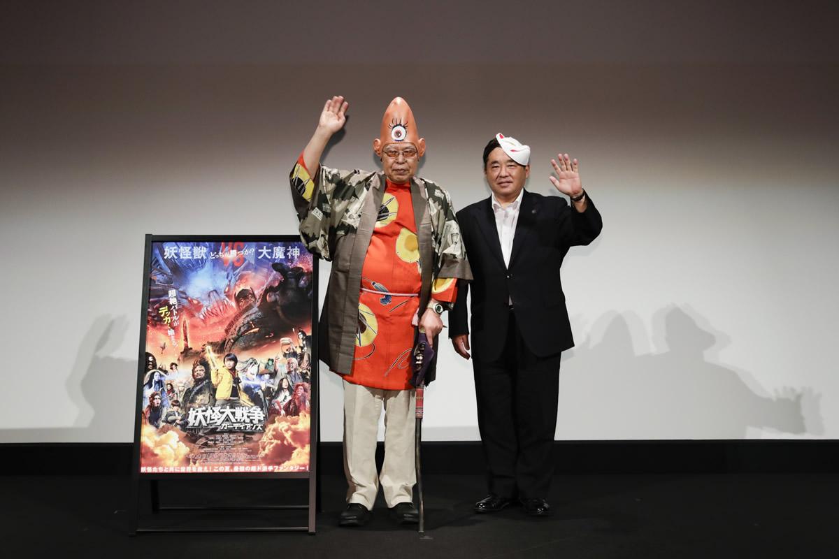 タイ代表はナンナーク、所沢で『世界妖怪会議』