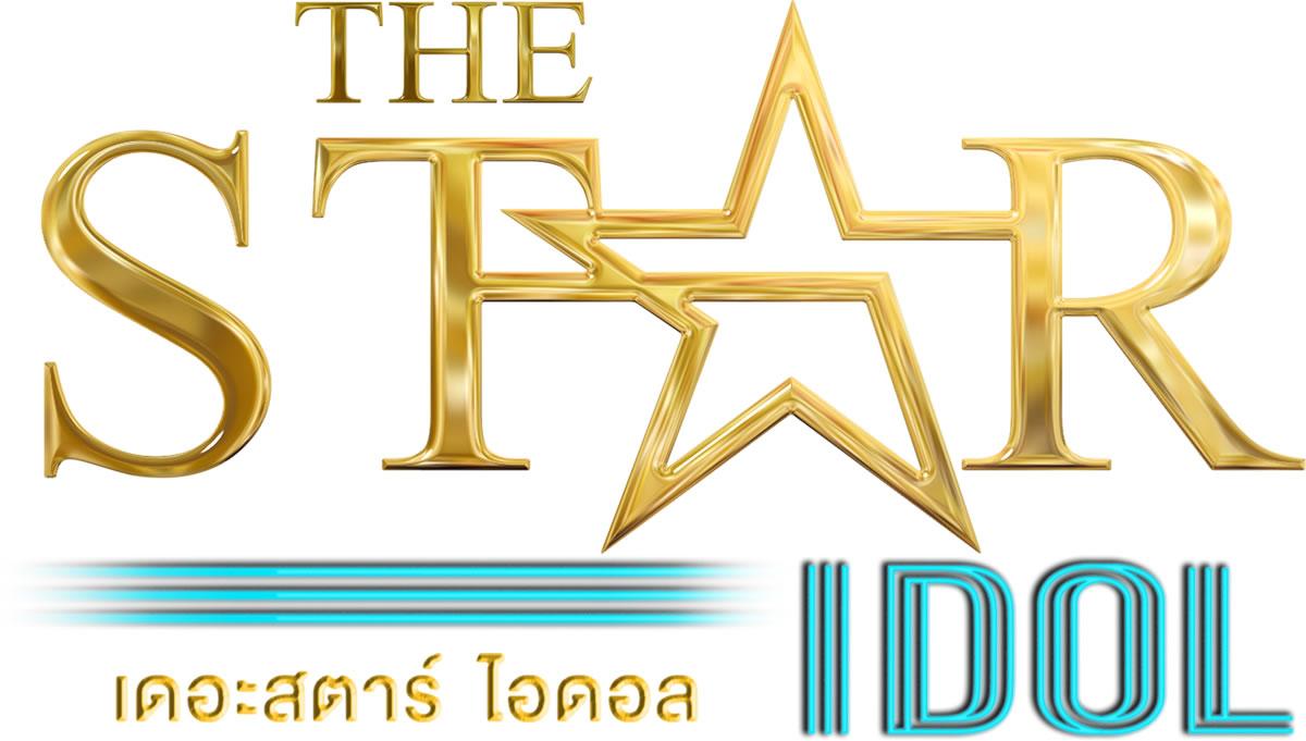 アイドルオーディション番組「THE STAR IDOL」はBilibiliで無料配信、次のラウンドに進む12人は?