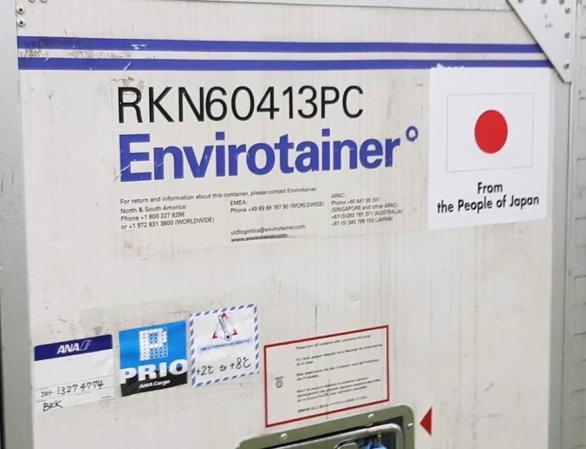 日本から30万回分のアストラゼネカ製ワクチンがタイに到着