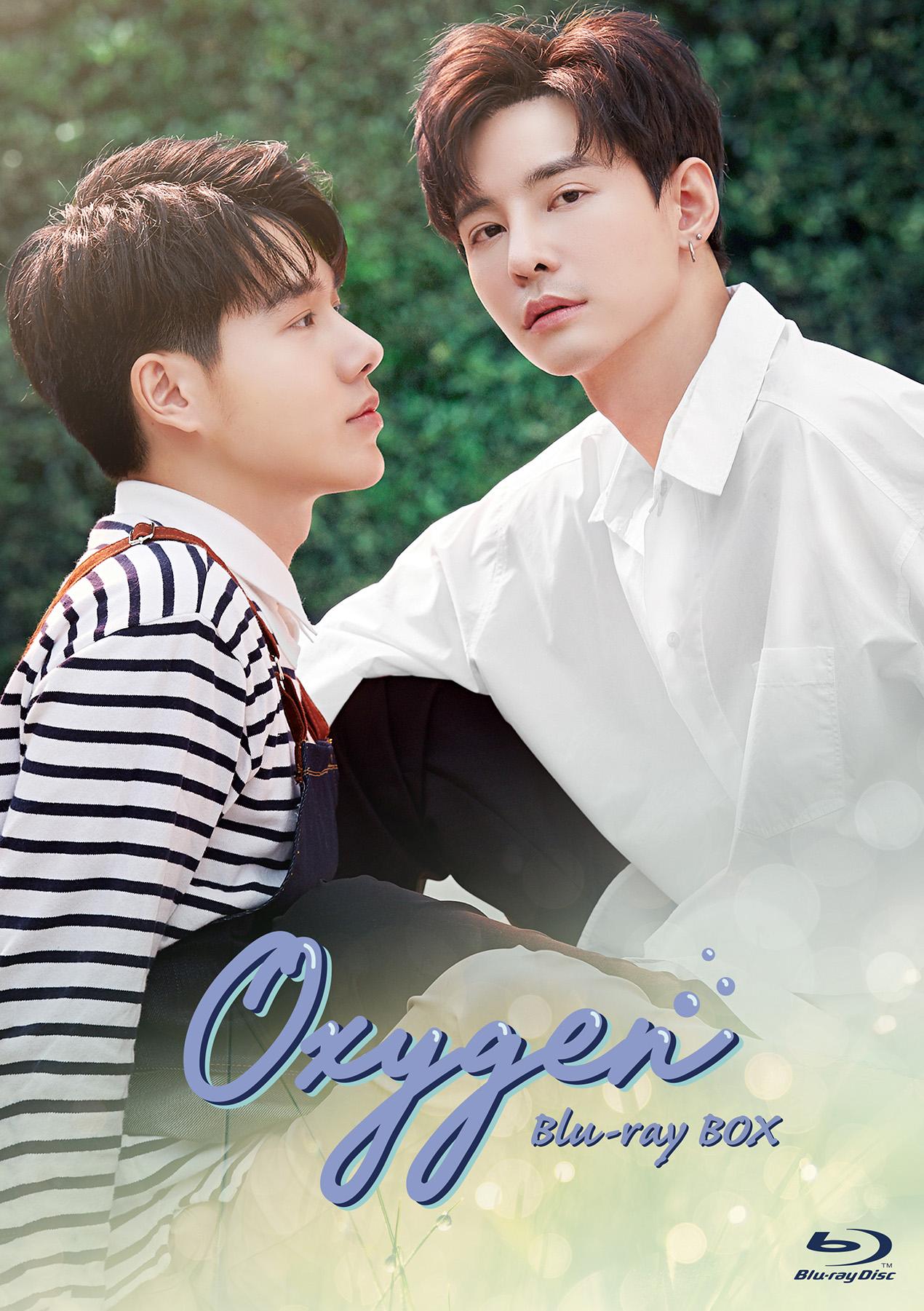 タイBLドラマ「Oxygen」 Blu-ray BOXが発売決定