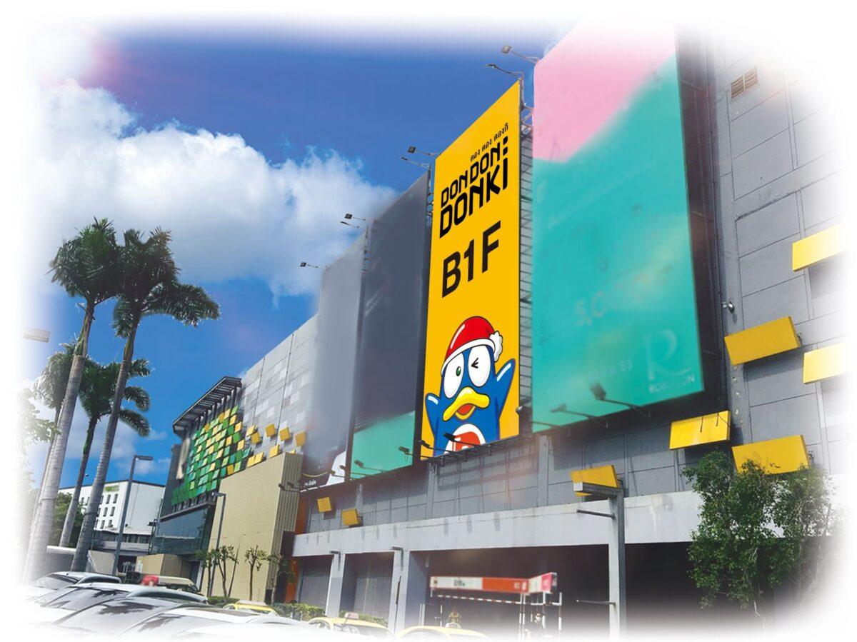 DON DON DONKIタイ3号店は「シーコンスクエア」にオープン