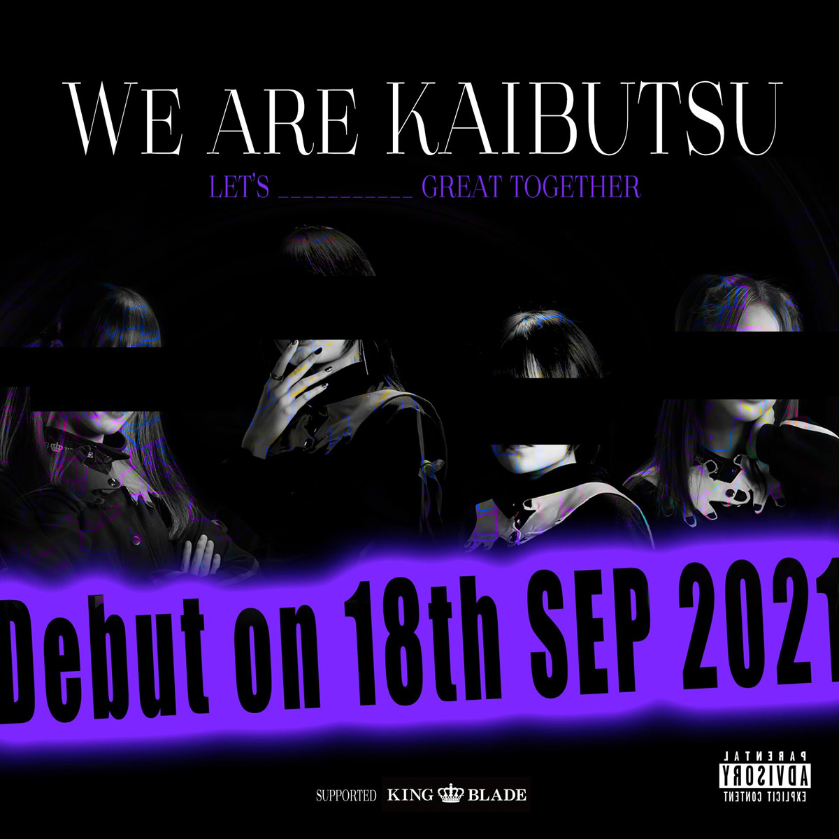 アイドルグループ「KAIBUTSU-怪物」がSiamdolからデビューへ