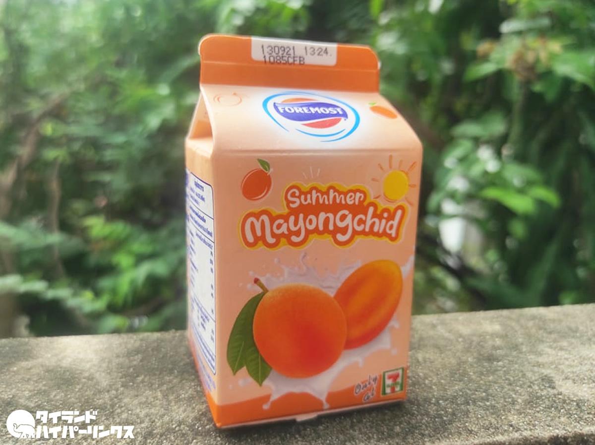 マヨンチット牛乳が美味~い!