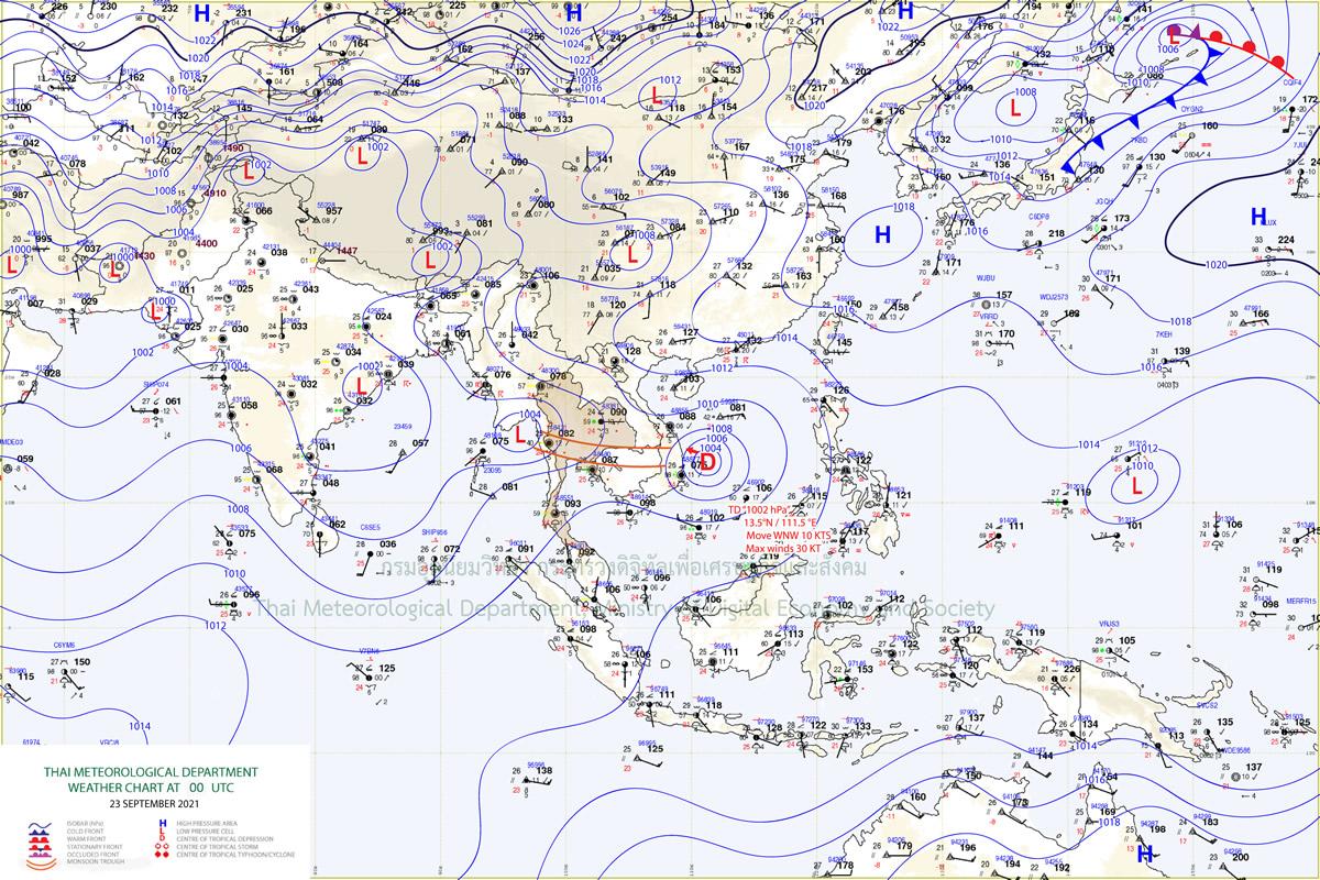 台風15号「ディアンムー」発生