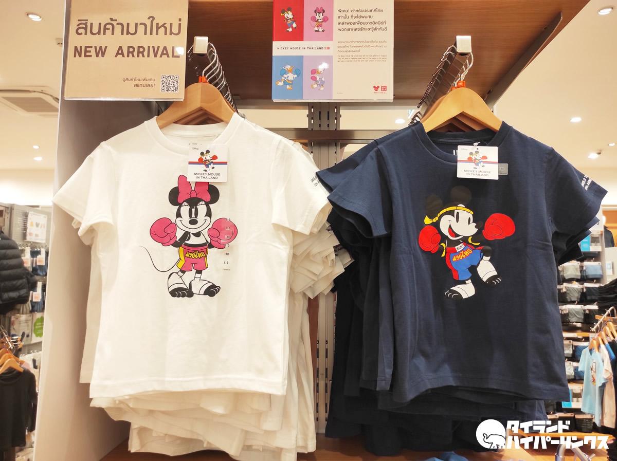 タイ「ユニクロ」10周年記念でミッキーマウスのムエタイTシャツ発売