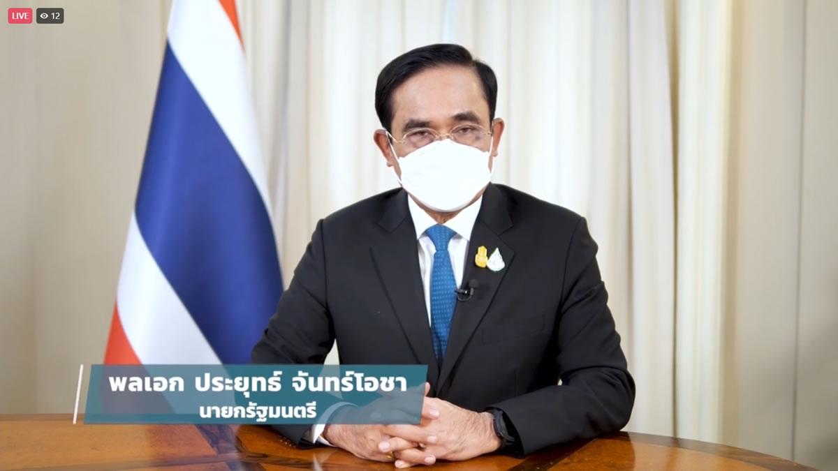 タイ首相が2021年11月1日からの開国を表明、12月1日までに娯楽施設の再開も
