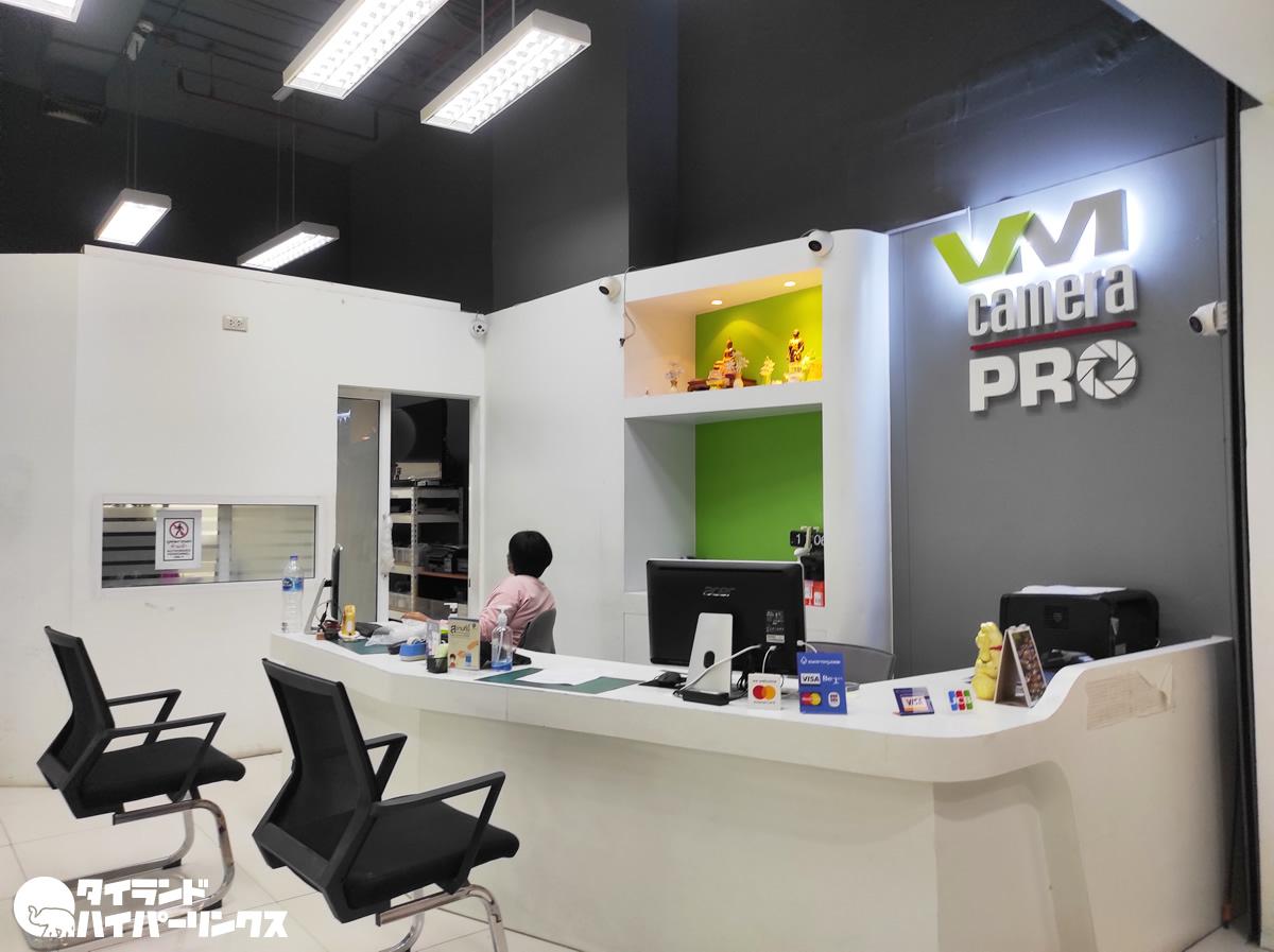 フォーチュンタウンのカメラ修理店「VM Camera Pro」