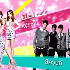 AD-colorful countdown phuket 2013