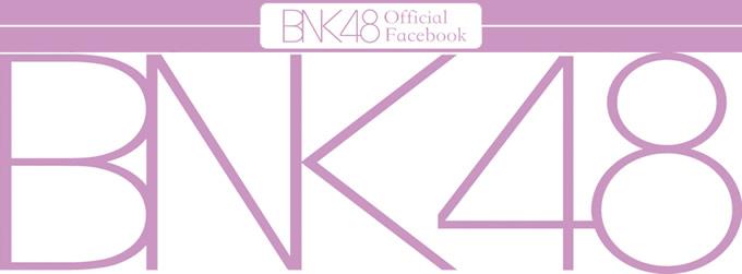「BNK48」の名称でタイ・バンコクでも「AKB48」グループが始動へ