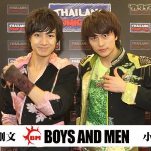 BOYS AND MEN DOUGA
