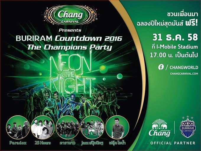 Buriram Countdown 2016