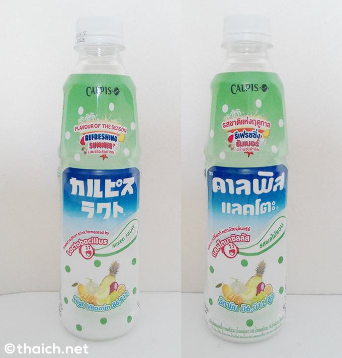 タイの夏限定の「カルピスラクト」ミックスフルーツ味はビタミンB6とB12入り