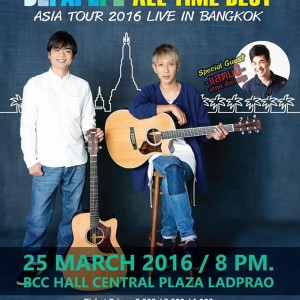 DEPAPEPE ALL TIME BEST Asia Tour 2016 Live in Bangkok