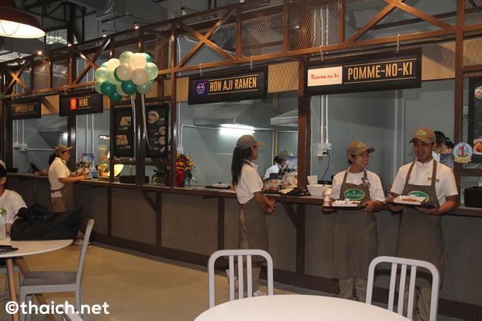 「Dinosaur Planet」のレストラン
