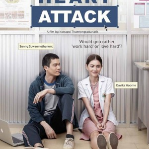 HEART ATTACK (FREELANCE) 1
