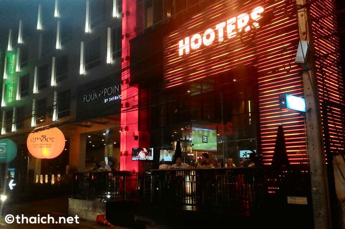 HOOTERS Bangkok