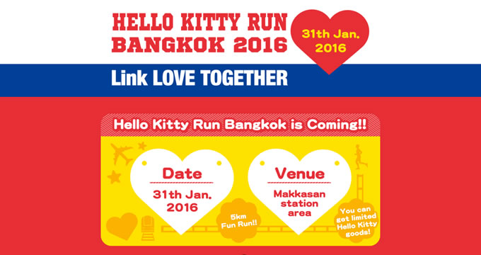 Hello Kitty Run Bangkok 2016