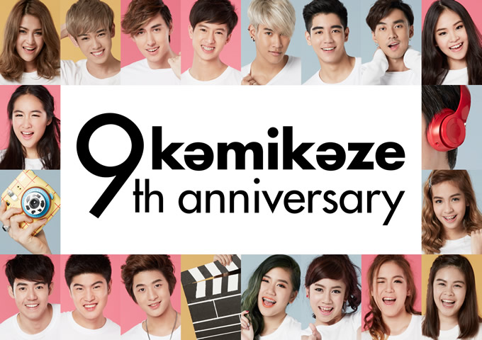 KAMIKAZE 9TH ANNIVERSARY PHOTOBOOK