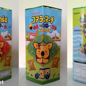 Koala's March Family Pack (1)