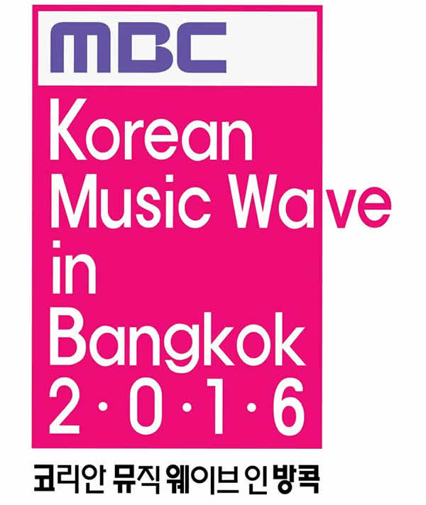 Korean Music Wave in Bangkok 2016