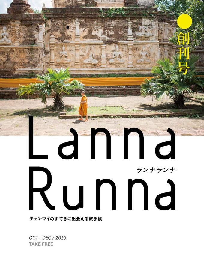 Lanna Runna