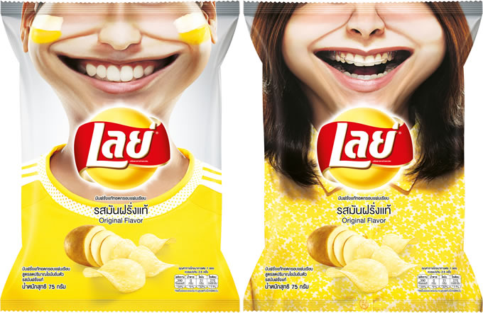 Lays_Smile