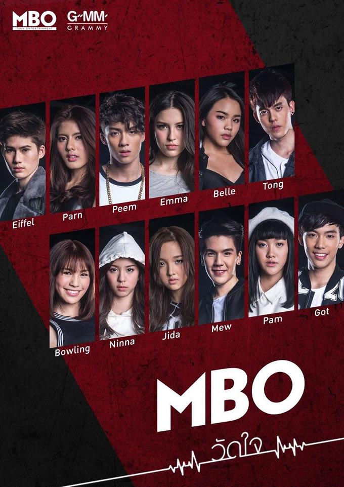 「MBO」はタイの新進ティーン向けレーベル、打倒「Kamikaze」?