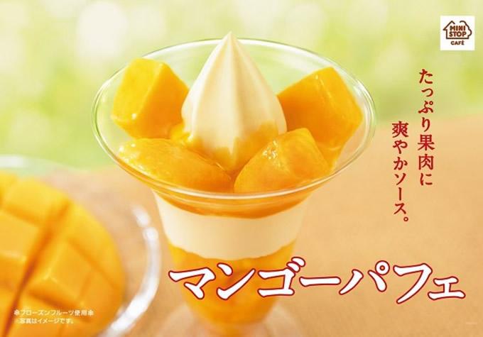タイ産マンゴー・マハチャノックの果肉たっぷり「マンゴーパフェ」が日本全国のミニストップで発売