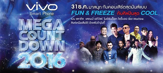Mega Countdown 2016
