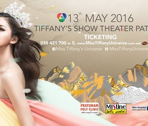 Miss Tiffany's Universe 2016 01