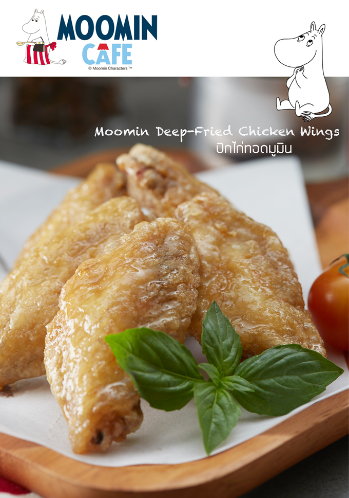 Moomin Deep-fried Chicken Wings