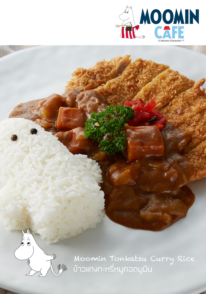 Moomin Tonkatsu Curry Rice
