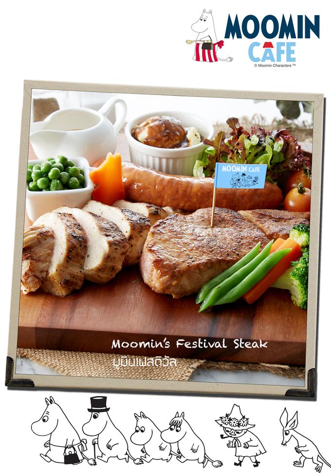 Moomin's Festival