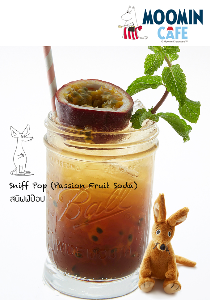 Sniff Pop : Passion Fruit Soda